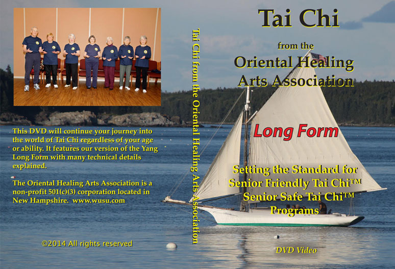 Long Form Tai Chi double DVD